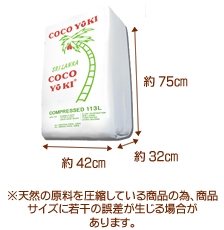 coco_pack04